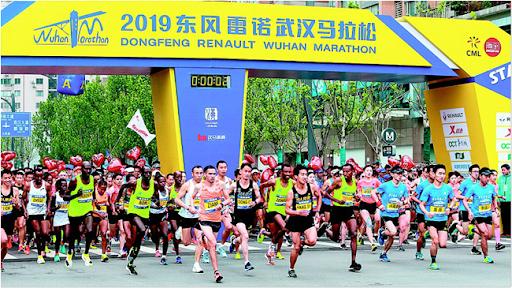 Wuhan Chinese Marathon